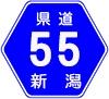 新潟県道55号
