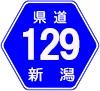 新潟県道129号