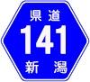 新潟県道141号