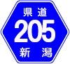 新潟県道205号