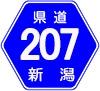 新潟県道207号