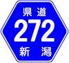 新潟県道272号
