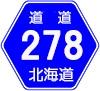 道道278号