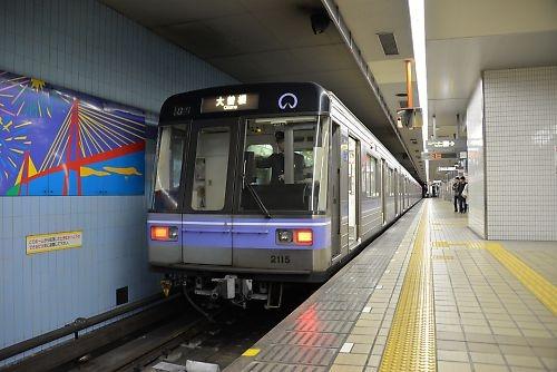 名古屋地下鉄