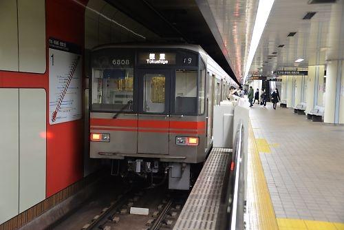 名古屋地下鉄T_dsc_5071