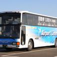 【バス】東日本急行エアポートライナー