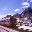 【ギリシャ】カランバカ駅に停車中の620型ディーゼルカー