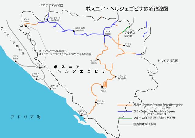 ボスニア・ヘルツエゴビナ鉄道路線図