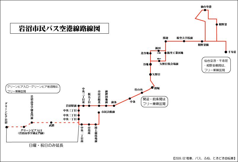 岩沼市民バス空港線路線図