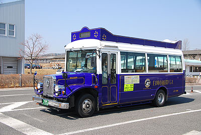 白河市循環バス
