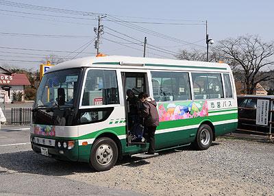 矢板市営バス
