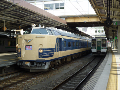 P1000233