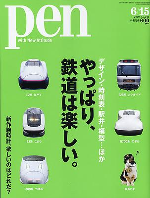 Pen0906