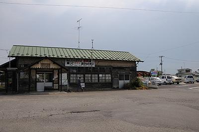 旧沢辺駅(2009.06)