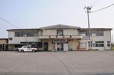 旧栗駒駅(2009.06)