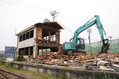 旧栗駒駅解体(くりでん)