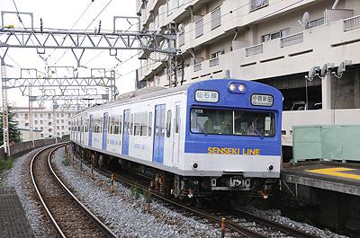 苦竹駅の103系