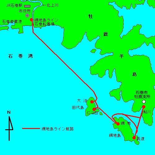 網地島航路図