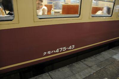 475系国鉄色(リバイバルカラー)