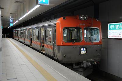 北鉄8000系(北鉄金沢駅)