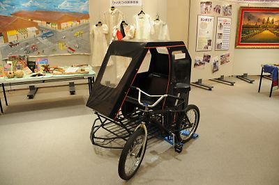世界の自転車タクシー展(フィリピン)