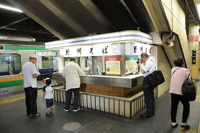 宇都宮駅駅そば