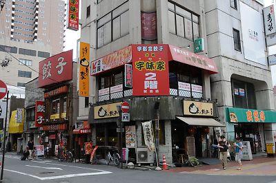 宇都宮駅前の餃子店の看板