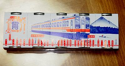 電車ラベルのカップ酒