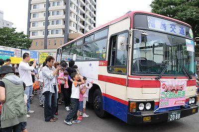第2回福島バス祭り