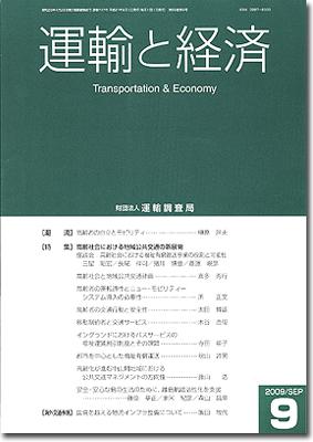 Yunnyu0909