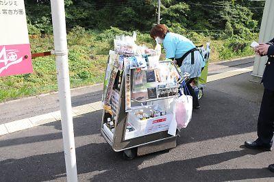 さんりくトレイン北山崎号