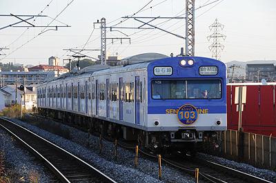 仙石線103系最終日
