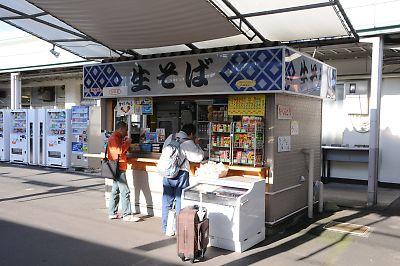 一ノ関駅そば/あべうち