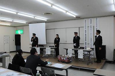 山形鉄道集客術学校