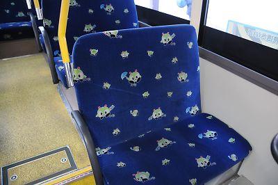 都バスみんくるシート
