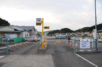 市営気仙沼駅前駐車場