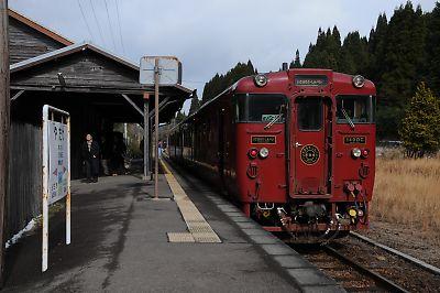 しんぺい号(矢岳駅)