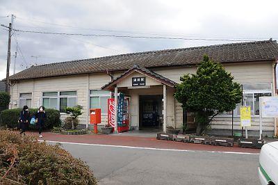 くま側鉄道湯前駅