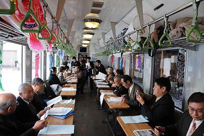 由利高原鉄道車内会議