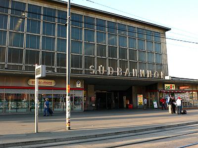 ウィーン南駅(2007/05)