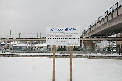 西若松駅駐車場