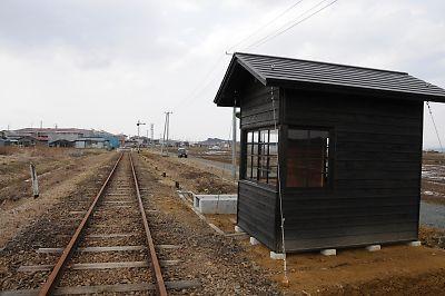 旧若柳駅(2010.3.13)