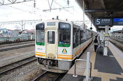 会津鉄道AT600+650編成(会津若松駅)