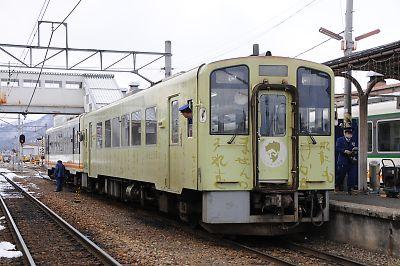 会津鉄道AT550