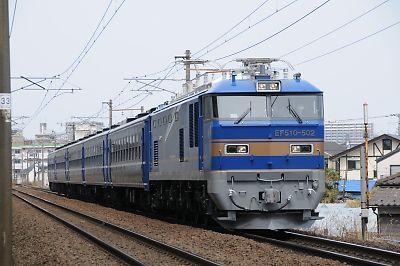 EF510試運転(仙台-長町)
