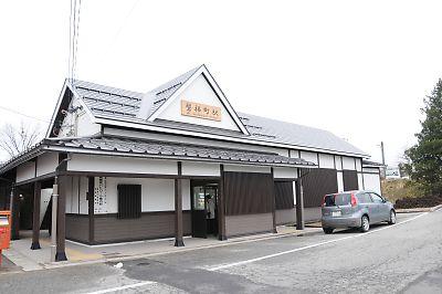 みちのく鉄道応援団会津ツアー