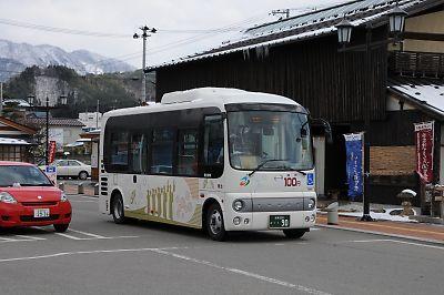 南会津町/田島地区中心市街地巡回バス