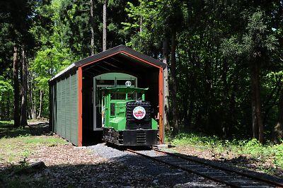 まむろ川温泉・森林鉄道