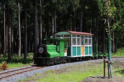 真室川温泉森林鉄道