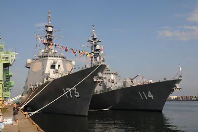 自衛艦in仙台港